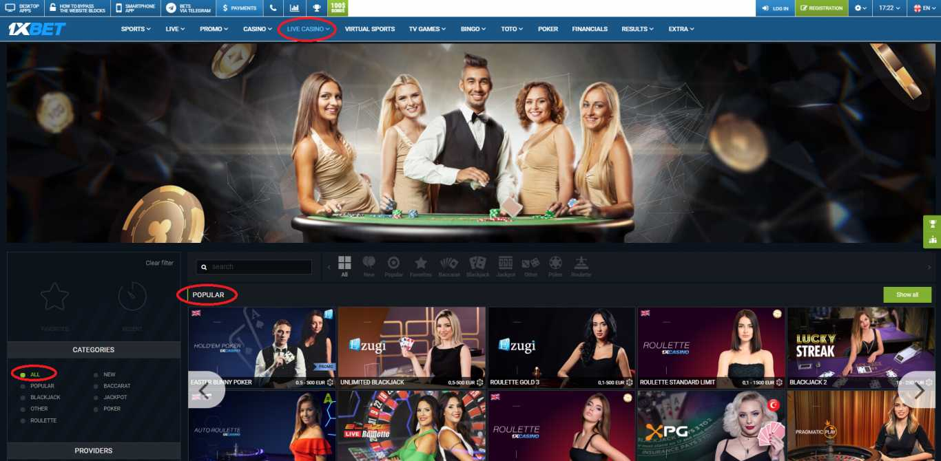 How to use 1xBet casino bonus