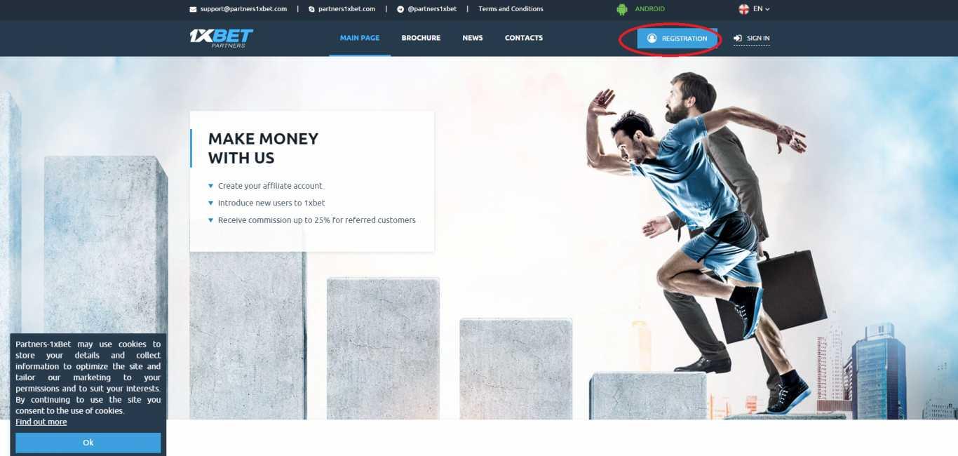 1xBet welcome bonus money
